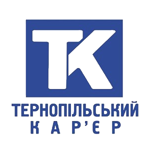 Тернопольский карьер