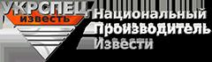 Укрспецизвесть Logo